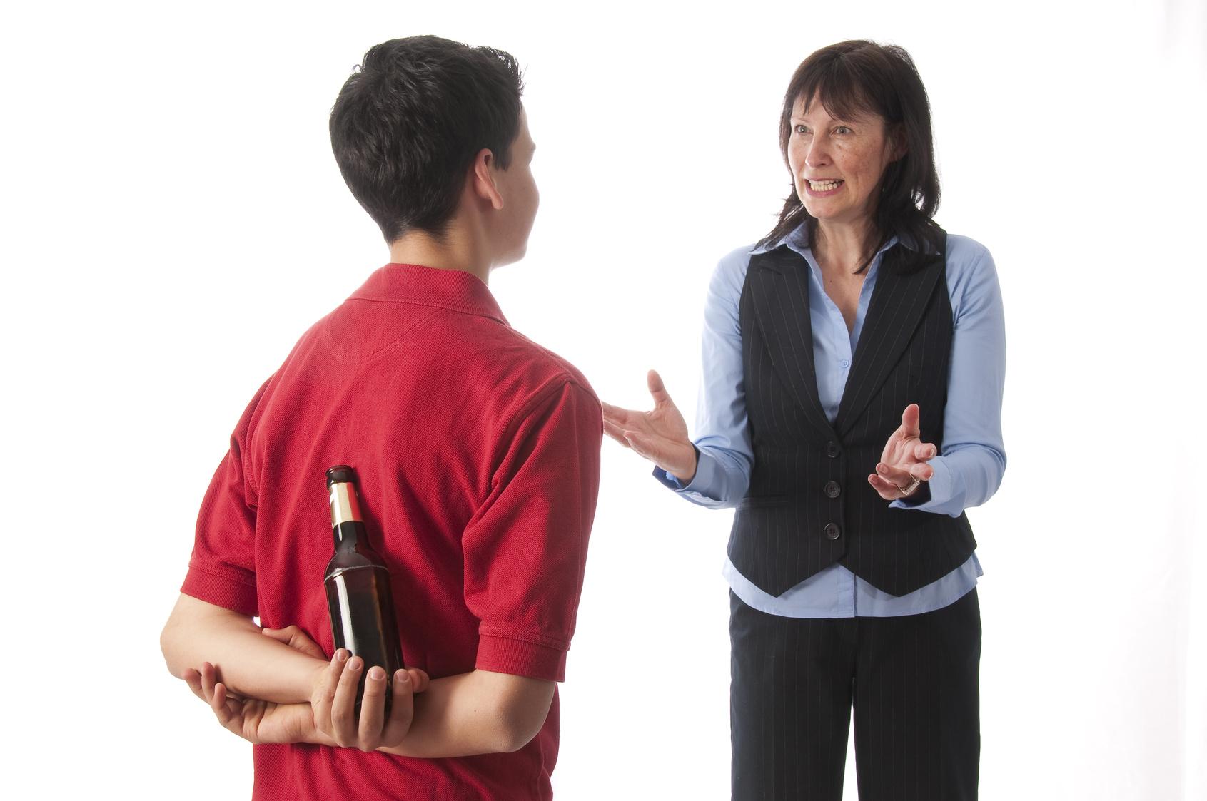 Центр лечения и профилактики алкоголизма
